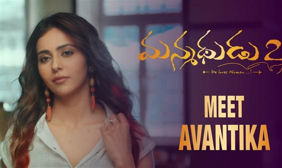 Manmadhudu 2 Teaser introducing Rakul Preet as Avantika