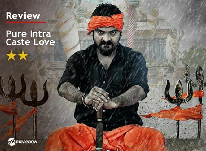 Mannar Vagaiyara Review - Pure Intra Caste Love