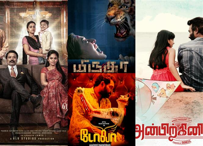 March 5 Tamil Movie Releases - Censor, Run Time