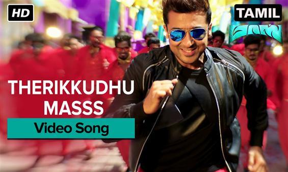 Masss - Therikkudhu Therikkudhu Masss Video Song