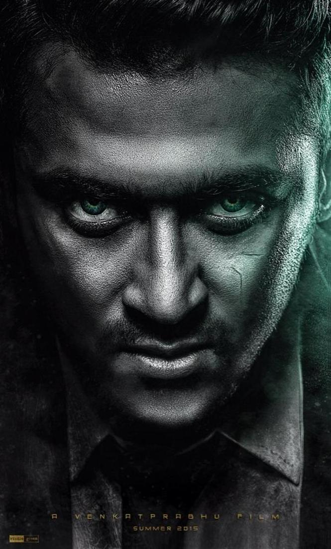 Masss first look poster Tamil Movie, Music Reviews and News