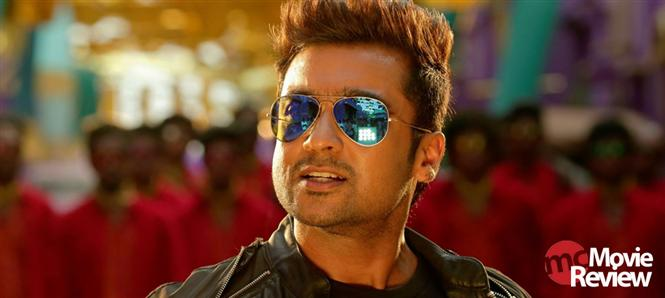 Masss Review - Masss is Suriya's Sixer as Well