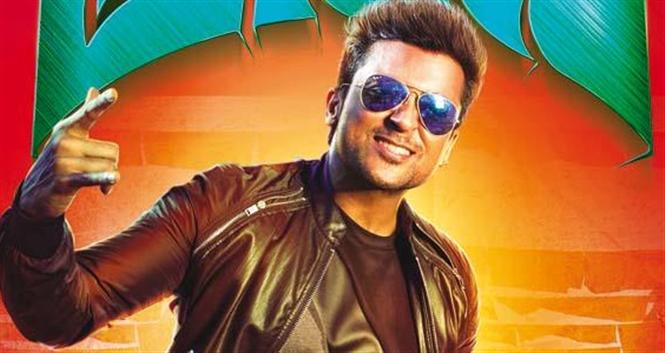 Masss Songs - Music Review