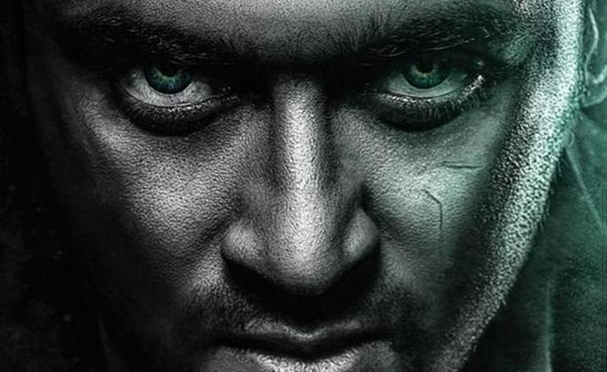 Masss to release on May 1?