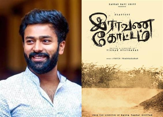 Master director unveils Raavana Kottam Title Look!