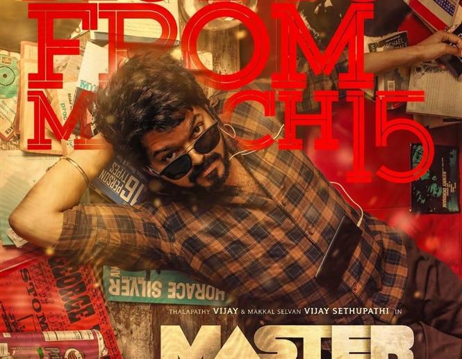 Master makers confirm no OTT release for Vijay's film!