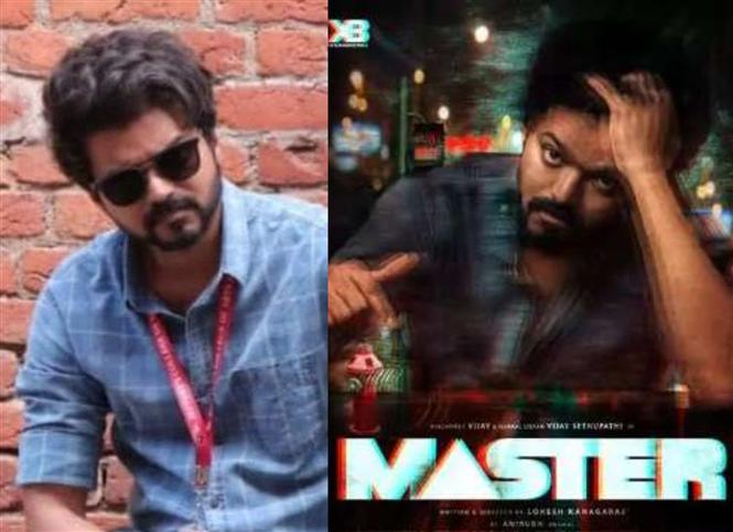 Master Second Look For Pongal!