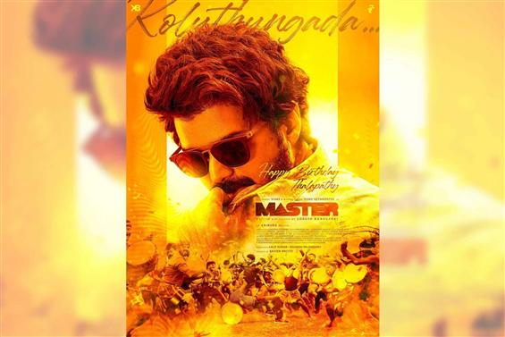 Master Trailer, Release Plans Unveiled! Vijay to treat his fans on Major Holidays!