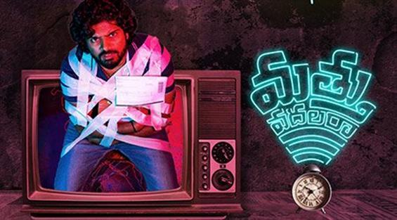 Mathu Vadalara Review - This trippy comedy thrille...