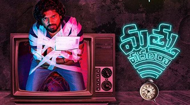 Mathu Vadalara Review - This trippy comedy thriller is something to root for!