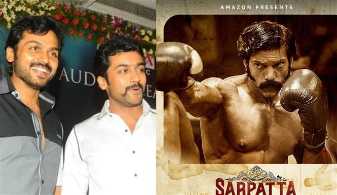 MC: Did you know 09: Sarapatta was planned with Suriya & Karthi!
