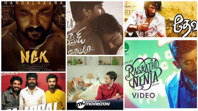 MC Weekly Music Roundup: Yuvan Shankar Raja Shines as Singer & Composer