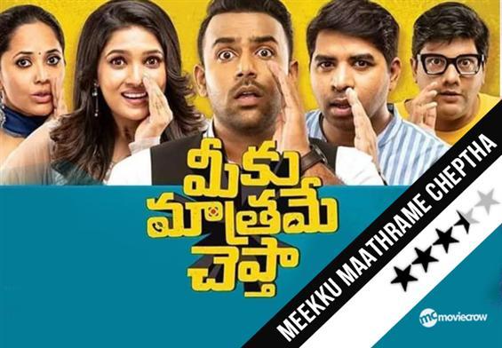 Meekku Maathrame Cheptha Review - A Fun Riot
