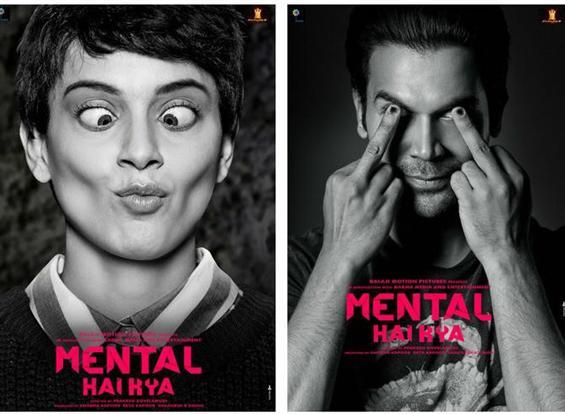 Mental Hai Kya First Look: Kangana Ranaut, Rajkummar Rao reunite after 'Queen'