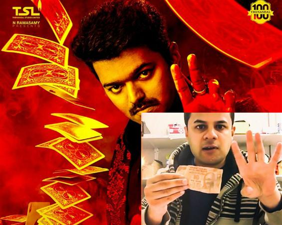 Mersal Magician Raman Sharma accuses Sri Thenandal Films of 'Payment Fraud'!