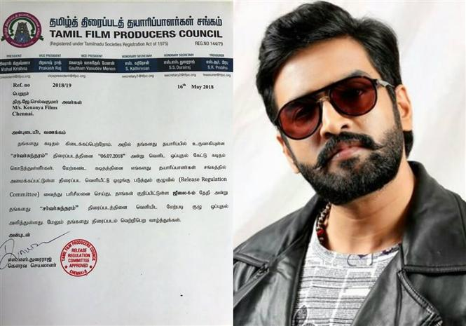 MIA Santhanam to have a film release come July!