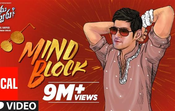 Mind Block song from Mahesh Babu's Sarileru Neekevvaru
