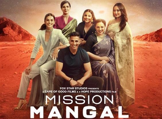 Mission Mangal Day 7 Box Office: Akshay Kumar's film surpasses the lifetime collection of Jolly LLB 2