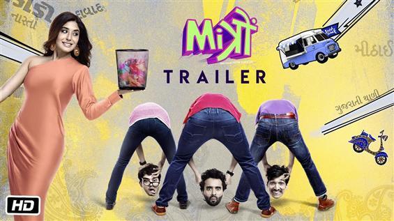 News Image - Mitron Trailer: Pelli Choopulu's Hindi version feat Jackky Bhagnani, Kritika Kamra is here image