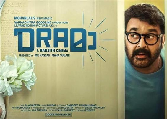 Mohanlal's Drama First Look Poster