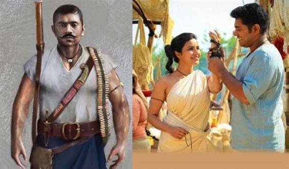 News Image - Mohanlal's first look as Ithikkarapakki in Nivin Pauly's Kayamkulam Kochunni! image