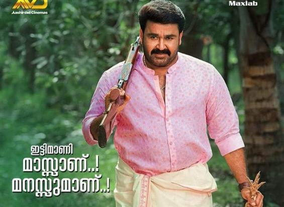 Mohanlal's Ittimani: Made in China to release on O...