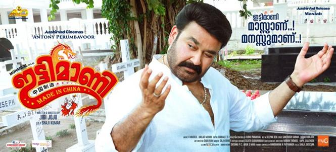 Mohanlal's Ittymaani: Made in China gets a new poster