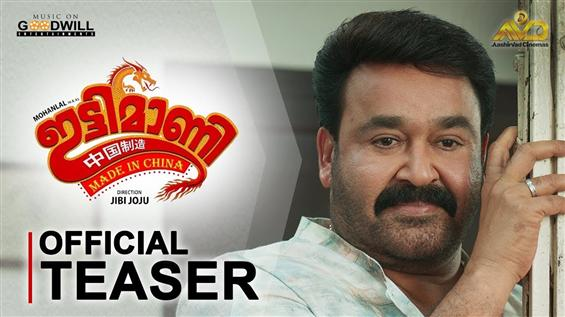 Mohanlal's Ittymaani Made In China Official Teaser