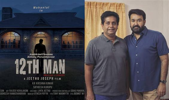 News Image - Mohanlal's new film with Drishyam director titled 12th Man! image