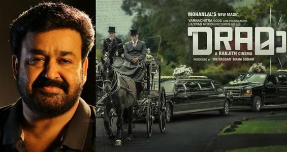 News Image - Mohanlal's next film titled Drama image
