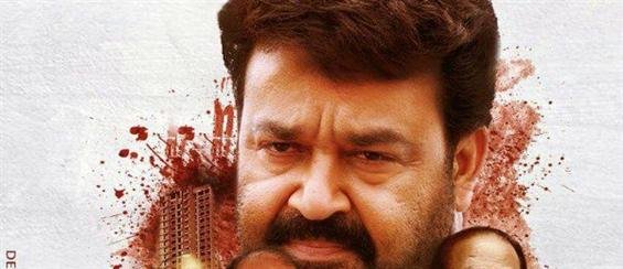 Mohanlal's Oppam First Look Poster