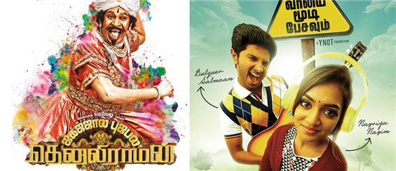 MovieCrow Box Office Report  - April 25 to 27