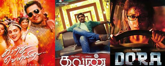 MovieCrow Box Office Report - April 7 to 9