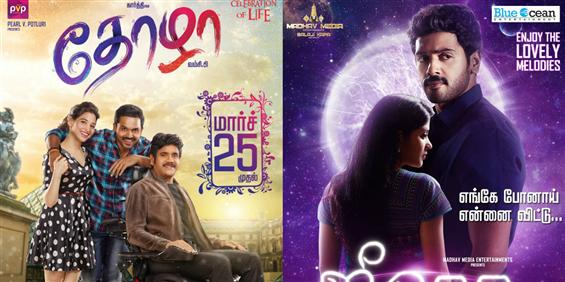 MovieCrow Box Office Report - March 25 to 27