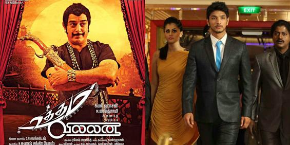 MovieCrow Box Office Report - May 1 to 3