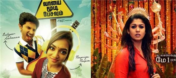 MovieCrow Box Office Report - May 1 to 4