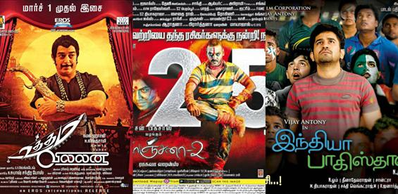 MovieCrow Box Office Report - May 8 to 10