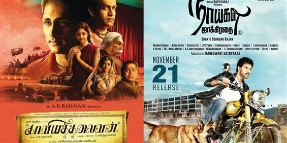 MovieCrow Box Office Report - November 28 to 30
