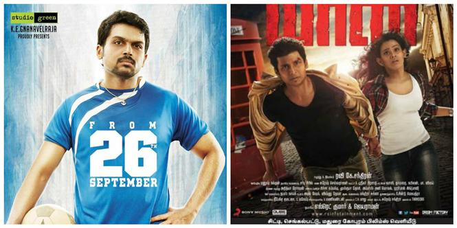 MovieCrow Box Office Report - October 2 to 5