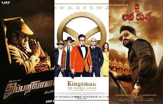 MovieCrow Box Office Report - September 22 to 24