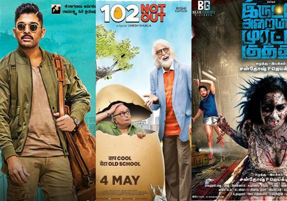 Movies This Week - 102 Not Out takes the cake