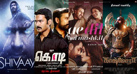 Movies This Week - Kodi flies high