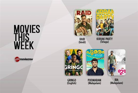 Movies this week: Ajay Devgn starrer Raid leads th...