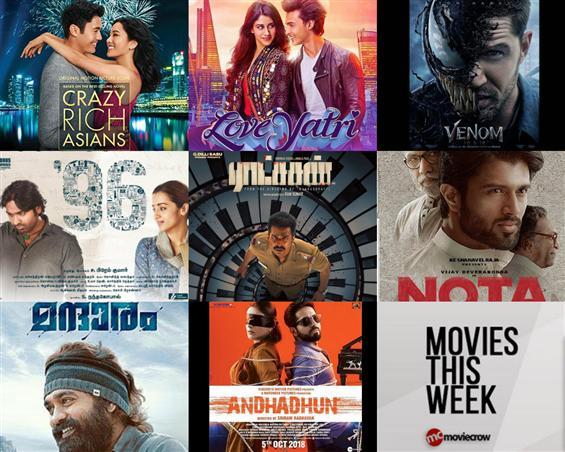 Movies This Week: Andhadhun, 96, Ratsasan top the list of good films!