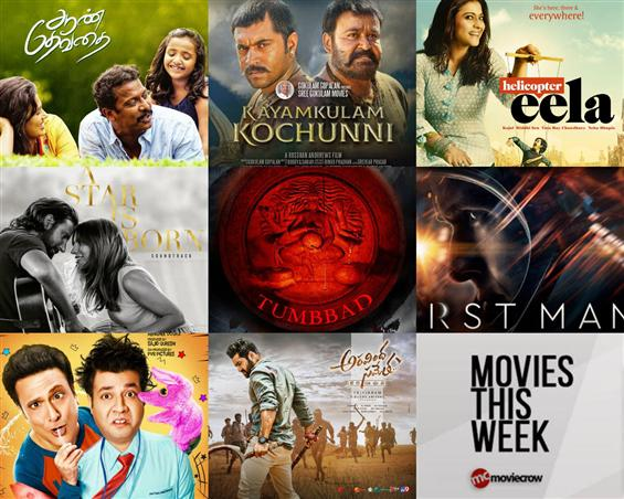 Movies This Week: Aravind Sametha, Tumbbad, First ...
