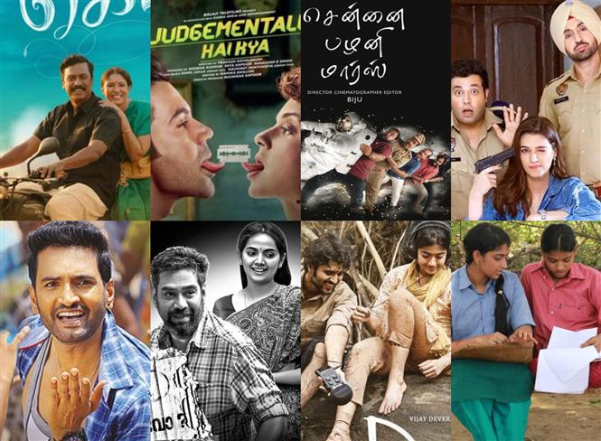 Movies This Week: Dear Comdrade & Judgemental Hai Kya top!