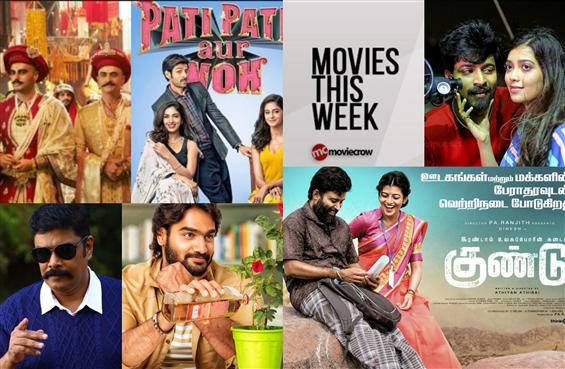 Movies This Week: Gundu hits The mark!