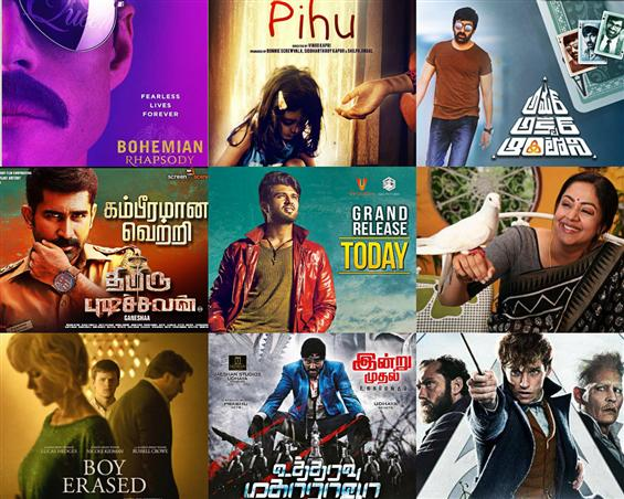 Movies This Week: Kaatrin Mozhi, Boy Erased, Taxiwaala make for a good watch!