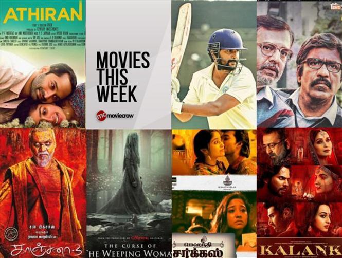 Movies This Week: Mehandi Circus, Jersey, Vellai Pookal emerge on top