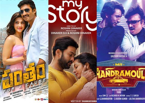 Movies This Week: Mr. Chandramouli, Pantham & My Story put up an average show